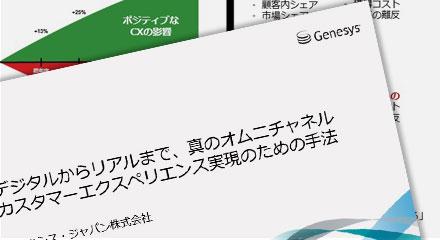 059a3bcb-jp_mtf2016_440_240