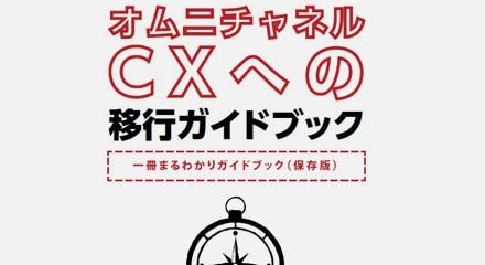 0938bf42-jp_ebook-yoursurvivalguide_440_240