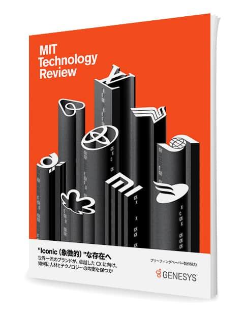 11042651 mit technology review 3d jp