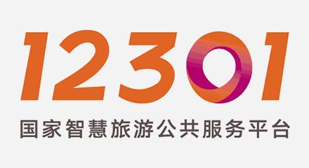 12301 Logo