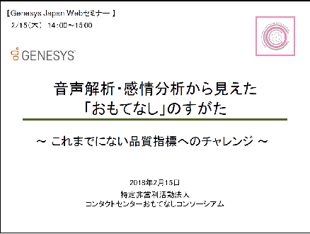 192773b7-akiyamasan