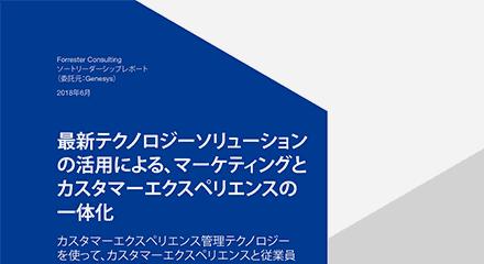 CX_Convergence_TLP-resource_center-JP