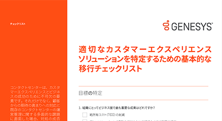 繧キ繧ケ繝・Β蟆主・蜑崎ヲ∽サカ繝√ぉ繝・け繝ェ繧ケ繝・resource_center-JP