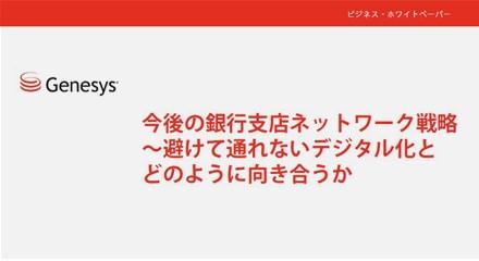 33db01a5-jp_wp_bank_440_240