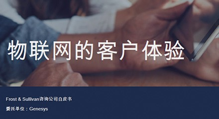 Iot wp resource center cn