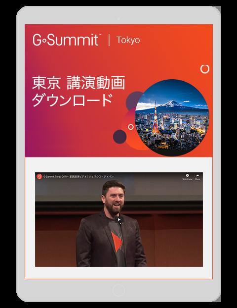G summit tokyo 3d jp