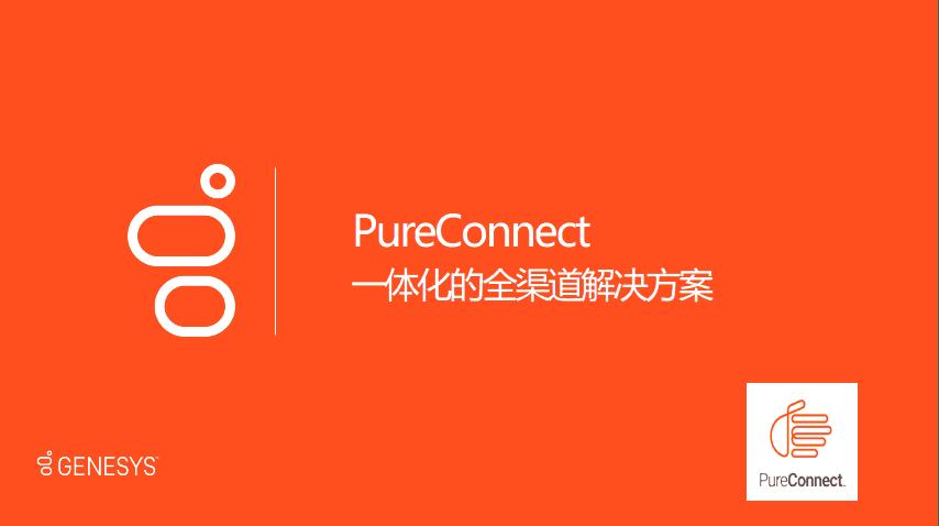 QQ浏览器截图20180904162714