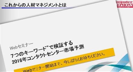 63f7b41e-future2016-jp_440_240