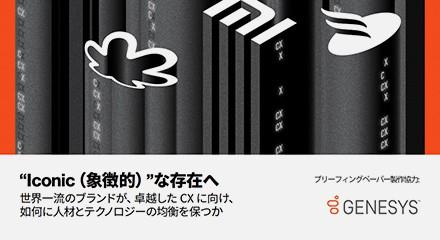 64b66a09-mit-technology-review-resource_center-jp