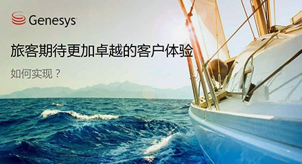 66c61d29-travellers-expect-great-customer-experience-eb-resource_center-cn