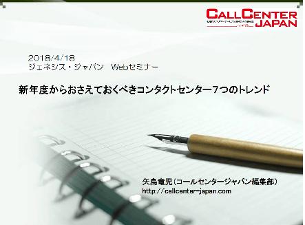 7851d0b1-webinar_18apr18_440