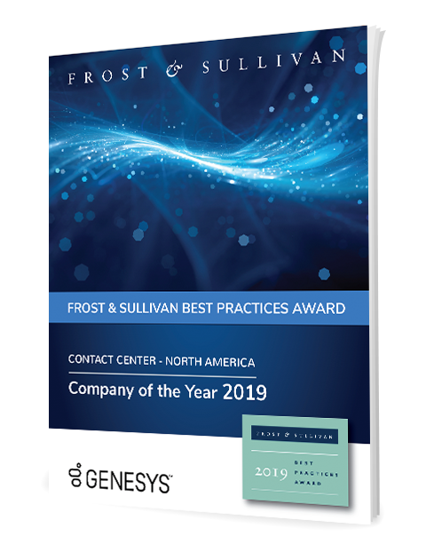 Frost and sullivan company of the year award 3d en