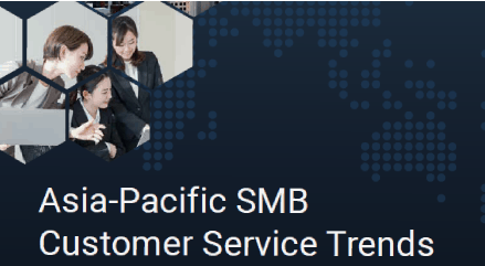 Frost & Sullivan: Customer Service Transformation for Small Medium Businesses — White Paper