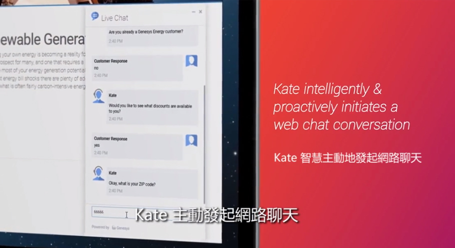 chatbot - video