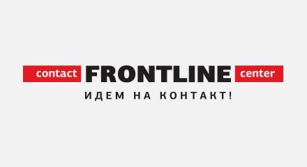 Front Line Logo