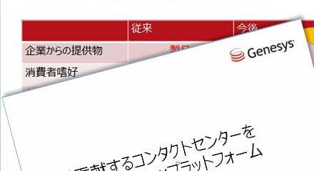 a42177ec-jp_itkyokai_201509_440_240