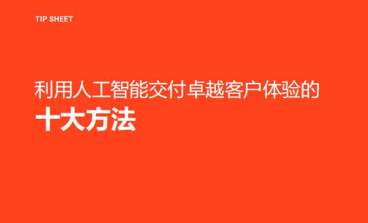 屏幕快照 2019-05-14 下午5.56.56 (2)