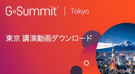 G-Summit-Tokyo-Resource-Centre-JP