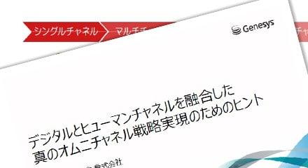 f2716895-jp_na08_440_240