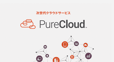 Japanese-PureCloud-Extended-BR-resource_center-JP