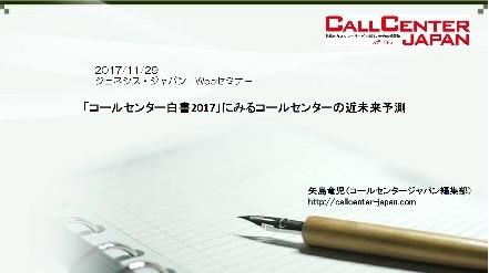 ff174cae-ccj_442x240